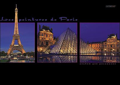 Альбом д/рис 48л спир Окна Парижа