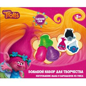 Большой набор для творчества Тролли (изготовление мыла и барельефов)