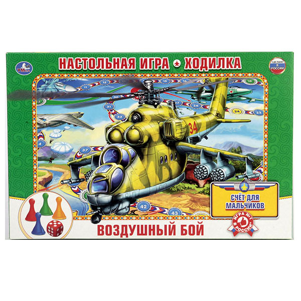 Игра Настольная Ходилка Воздушный бой