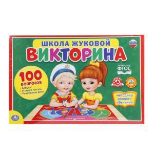 Игра Настольная Викторина 100 вопросов Школа Жуковой