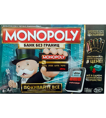 Игра Настольная Монополия с банковскими картами МАХ СКИДКА 15% РОЗНИЦА