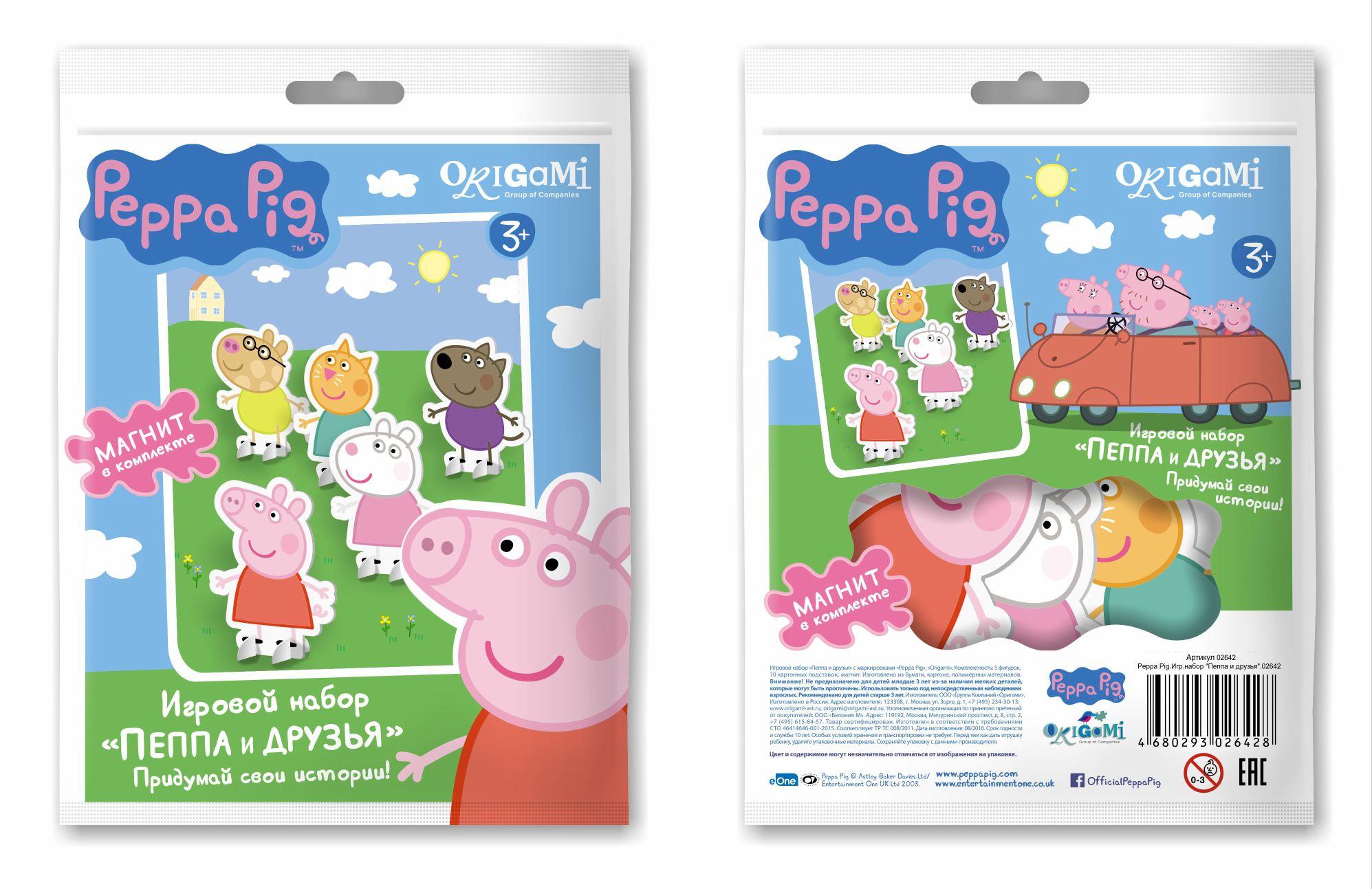 набор Пеппа и друзья Peppa Pig