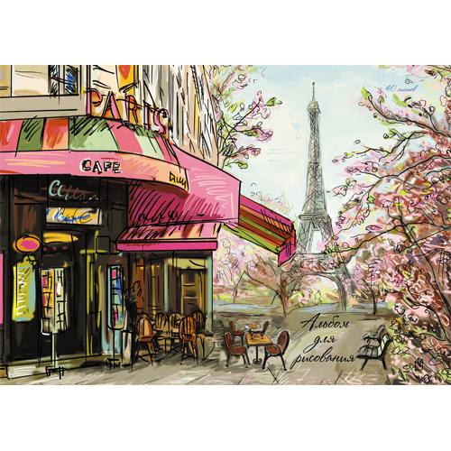 Альбом д/рис 40л спир Романтика Парижа (графика)