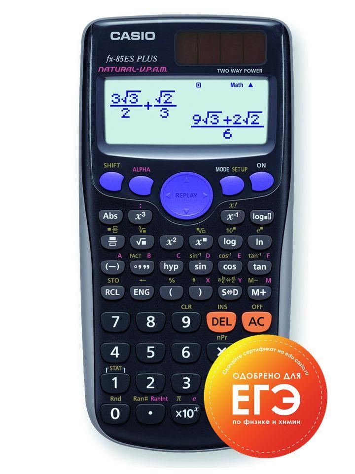Калькулятор 12 разр. Casio научный черный