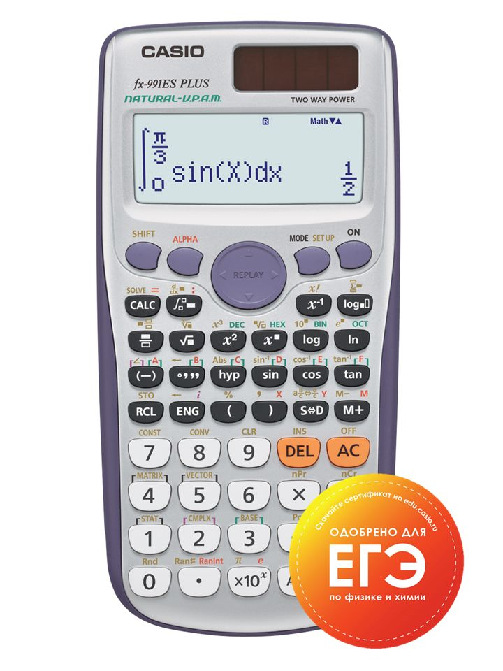 Калькулятор научный 10+2 разр. Casio серый 417 функций