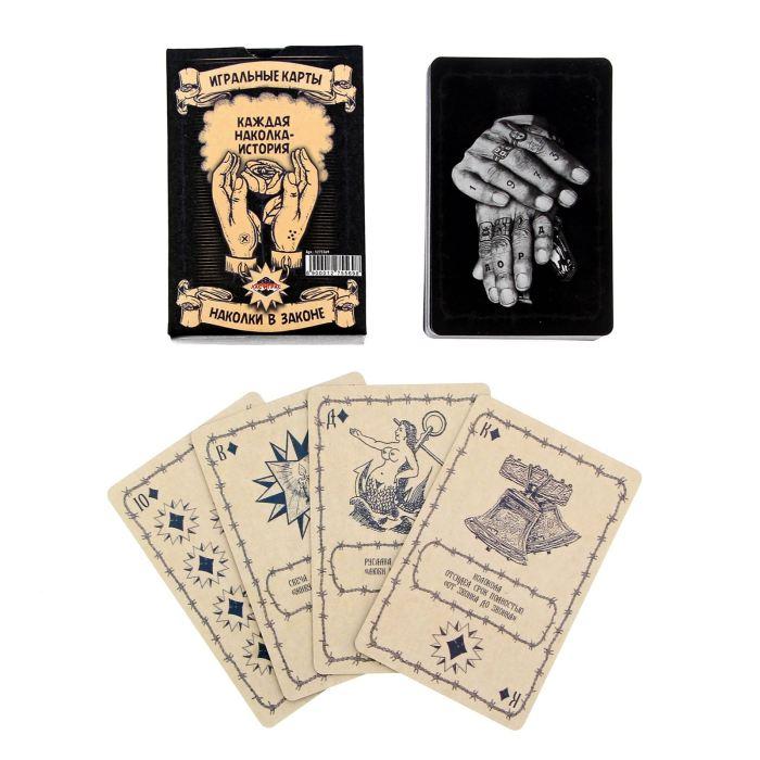 Карты игральные Наколки в законе 36 карт.