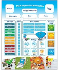 Игра Магнитная Мой первый календарь (Мишка)