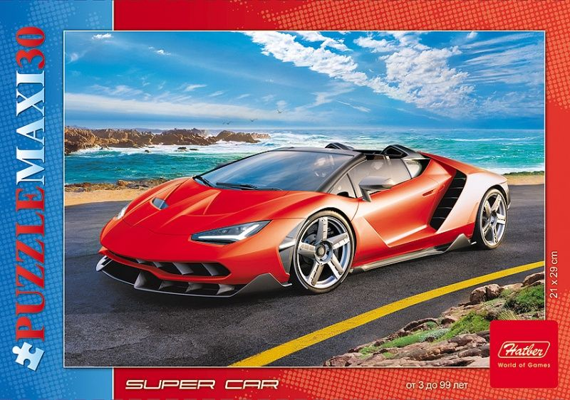 Пазл Maxi 30 Sport Cars