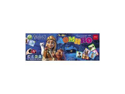 Домино 4D-Снежная королева: 28 карточек