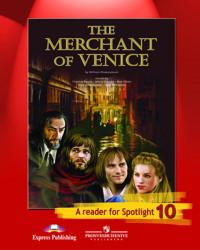 Английский язык. 10 кл.: Венецианский купец: Книга для чтения