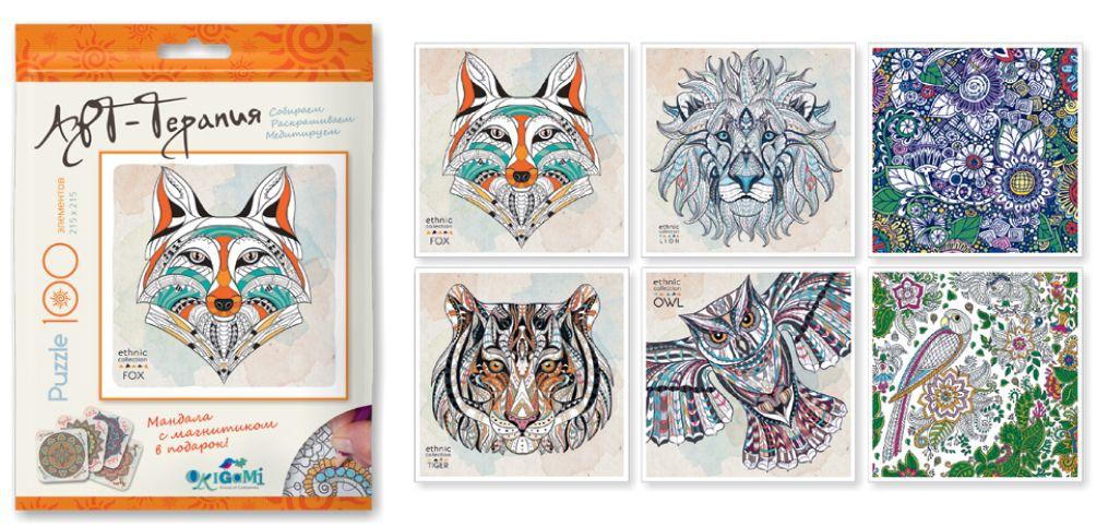 Пазл 100 Origami 02705 Арт-терапия Животные 6 видов в асс.