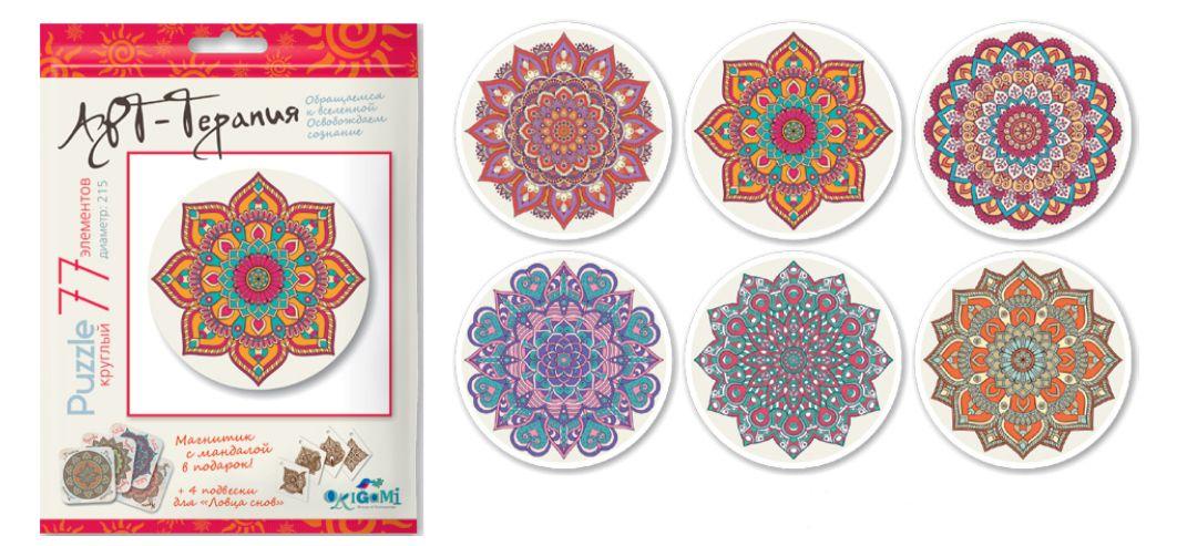 Пазл 77 Origami 02704 Арт-терапия.  круглые 6 видов в асс