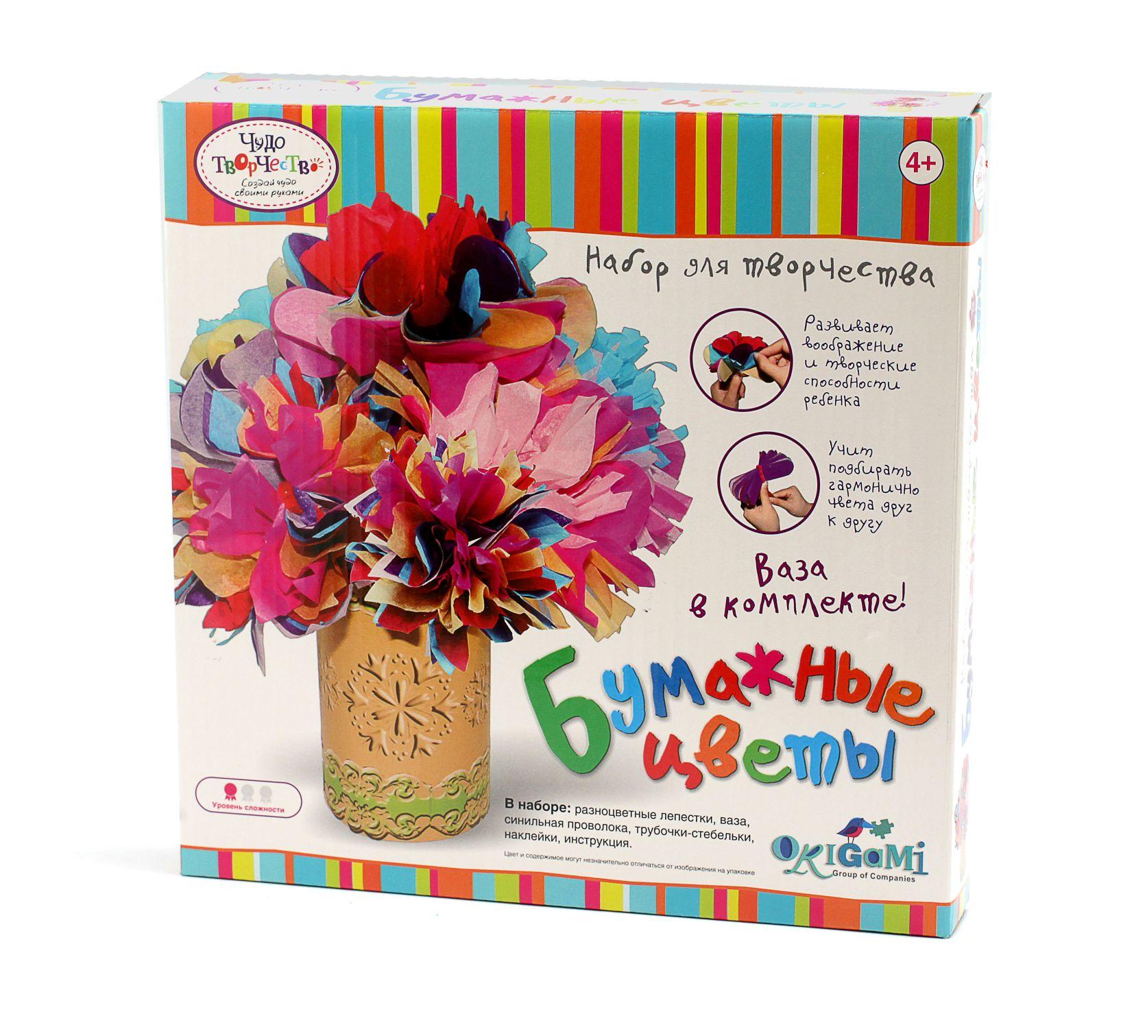 Бумажные цветы. Набор в коробке: разноцветные лепестки