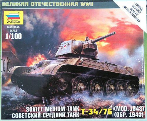 Сборная модель Советский средний танк Т-34/76 обр. 1943г. 1/100