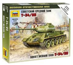 Сборная модель Советский средний танк Т-34/85 1/100