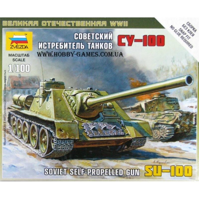 """Сборная модель Советский истребитель танков """"СУ-100"""" 1/100"""