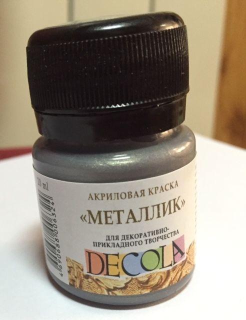 Акрил металлик Decola Серебро темное 20мл