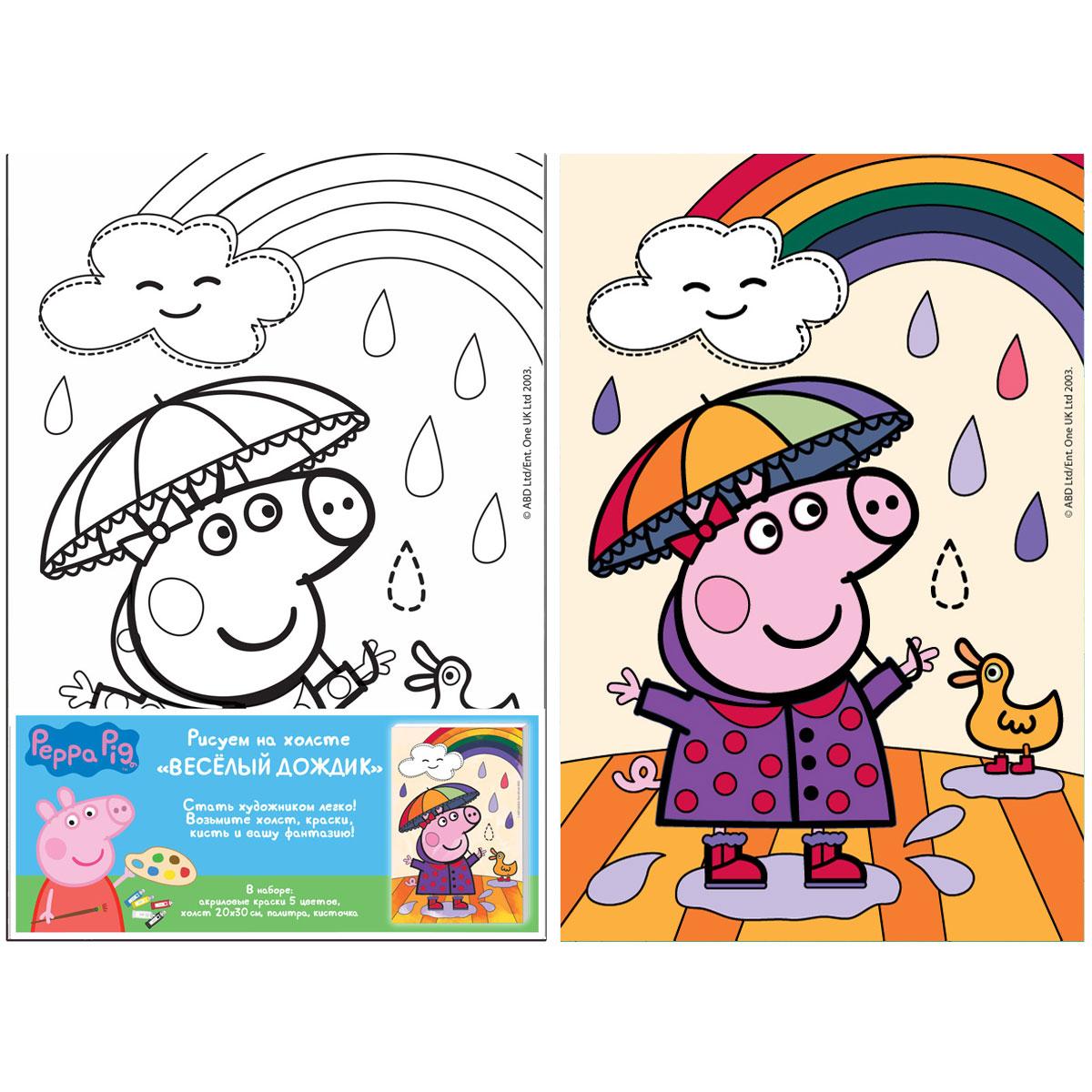 Творч Рисуем на холсте 20*30 Веселый дождик
