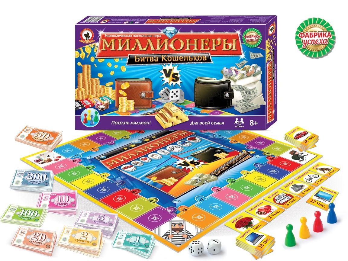Игра Настольная Экономическая Миллионеры Битва кошельков