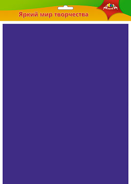 Фетр 1мм 50*70см фиолетовый