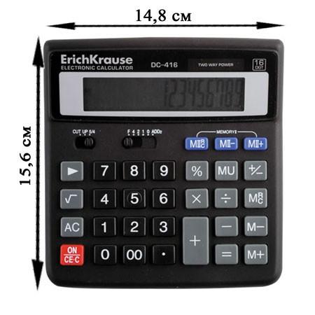Калькулятор 16 разр. EK DC-416