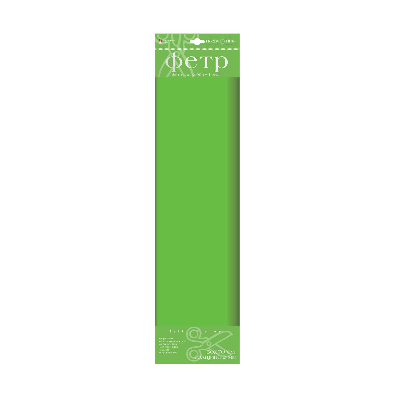 Творч Фетр лист 50*70см 2мм Ярко-зеленый 180гр