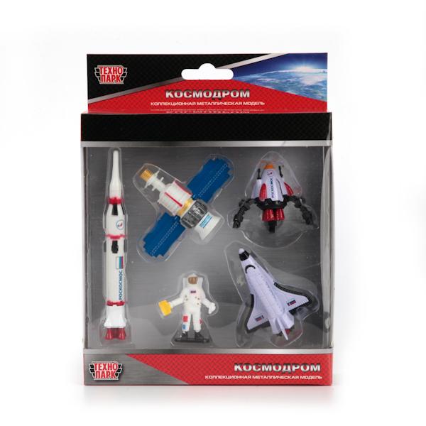 Набор Космос (ракета, шаттл, спутник, космический корабль) металл, пласт