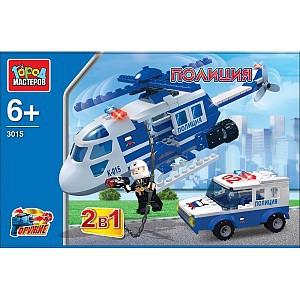 Конструктор 2-в-1 Полиция (вертолет + машина) с фигуркой