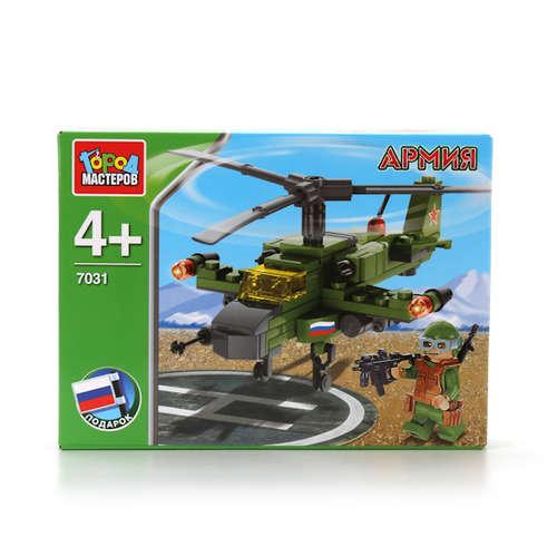 Конструктор Армия (боевой вертолет с фигуркой) пласт.