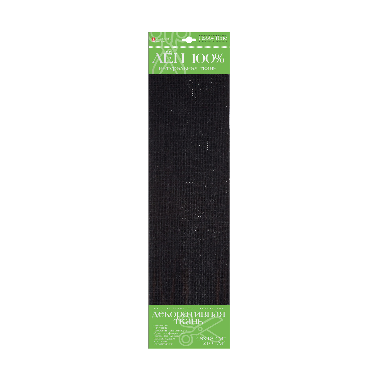 Декоративная ткань Лен черный 48х48см