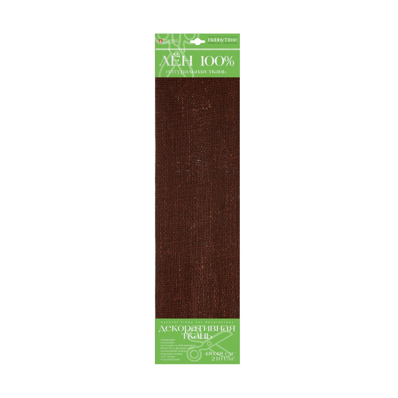 Ткань Лен коричневый 48*48см