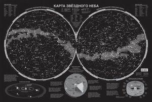 Карта: Карта звездного неба (светящаяся)