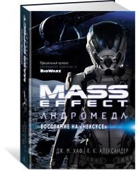 """Mass Effect. Андромеда. Восстание на """"Нексусе"""": Роман"""