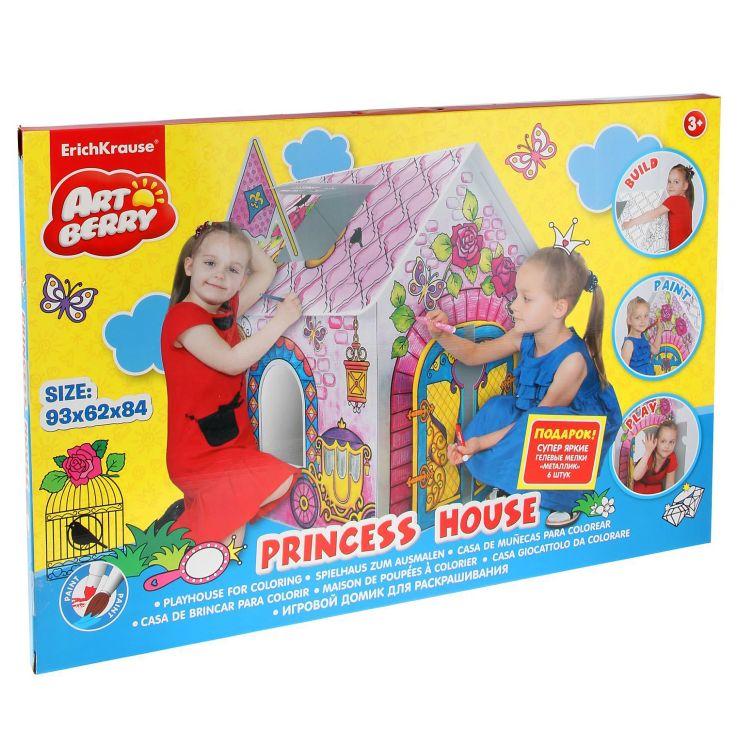 Конструктор для раскрашивания Дом Принцессы