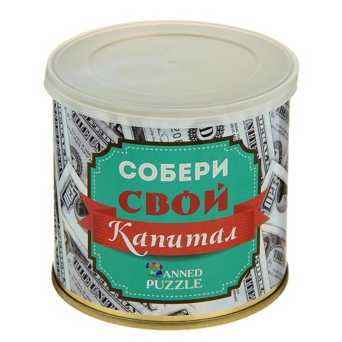Пазл-Антистресс Собери свой капитал 48 эл. (в консервной банке)