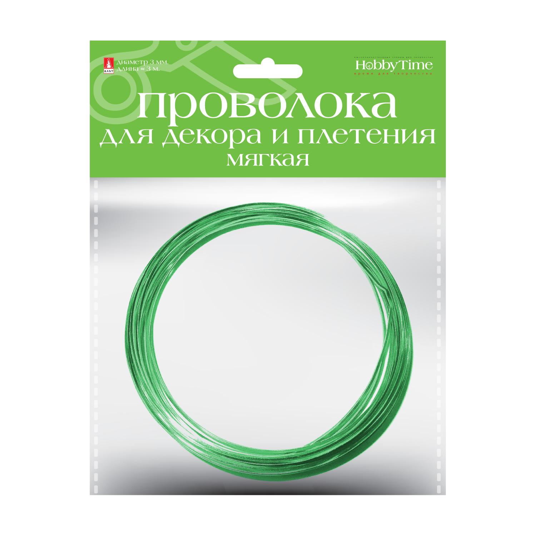 Творч Проволока для декора и плетения мягкая  3,0мм*3м зеленая