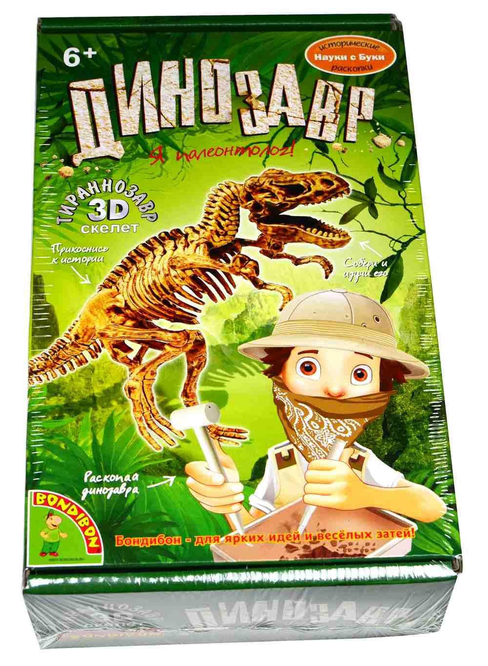 Набор для исследования Динозавр Тираннозавр