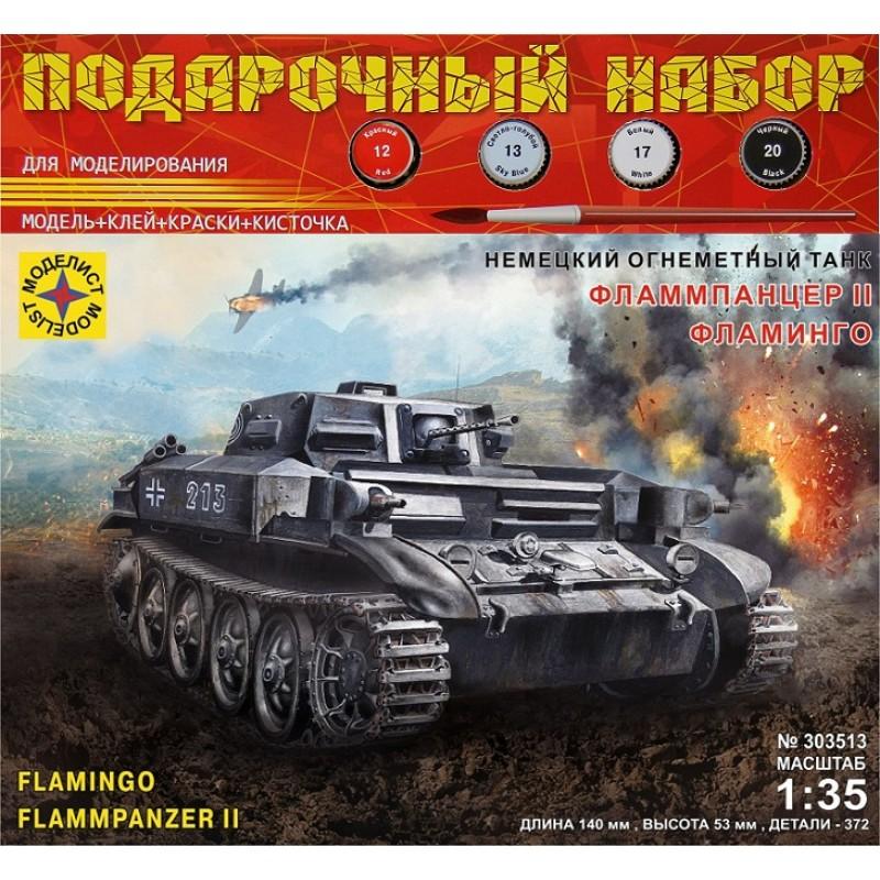 Сборная модель Танк немецкий огнеметный Фламмпанцер II Фламинго 1/35