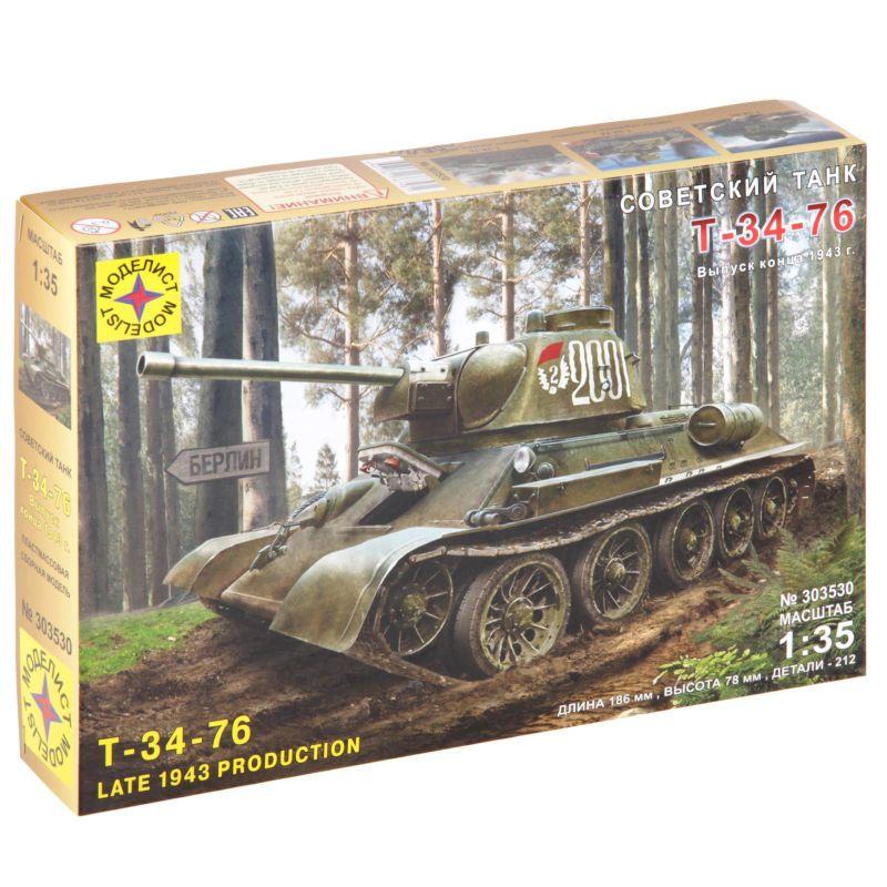 Сборная модель Советский танк Т-34-76 вып. конца 1943г. 1:35