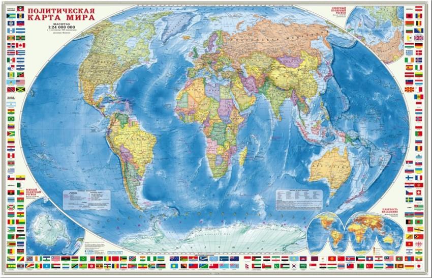 Карта Мир. Политическая карта с флагами. 1:24 млн. 124х80см. ламинир.