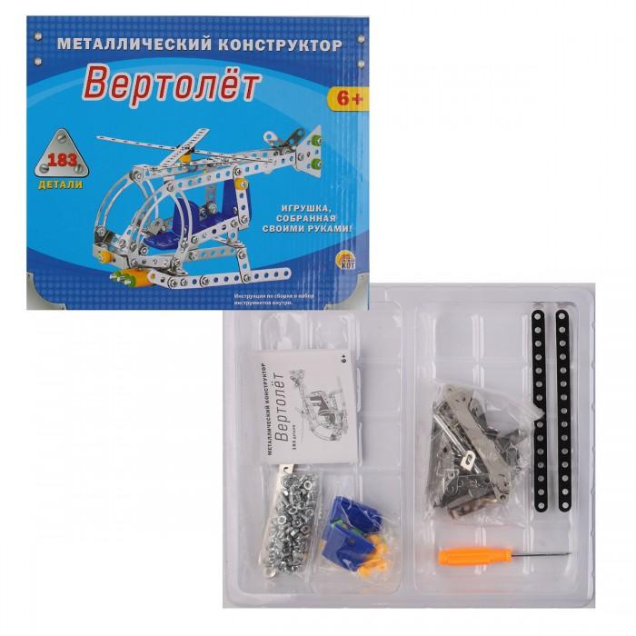 Конструктор металлический Вертолет 183 дет.