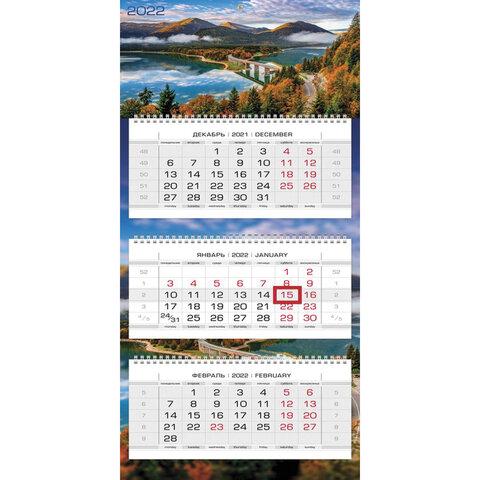 Календарь квартальный 2020 3Кв3гр2ц_15890 3D Символика