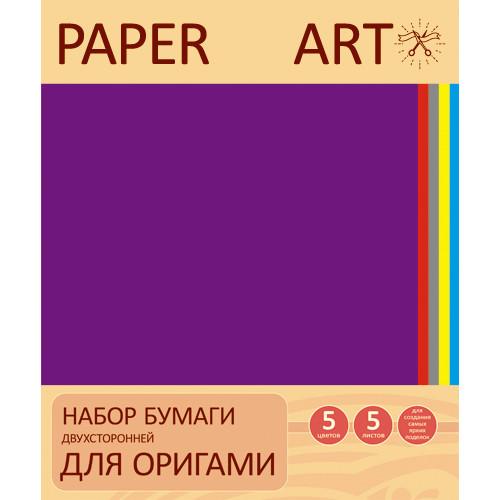 Бумага для оригами А4 25л 5цв Paper Art. Классика цвета