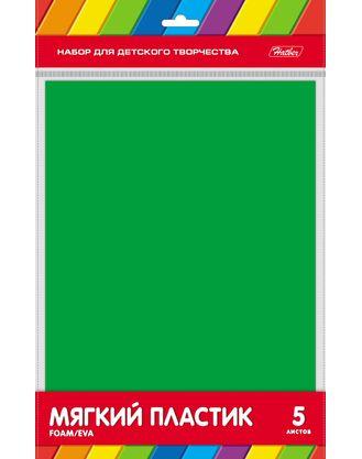 Фоамиран набор А4 5л зеленый