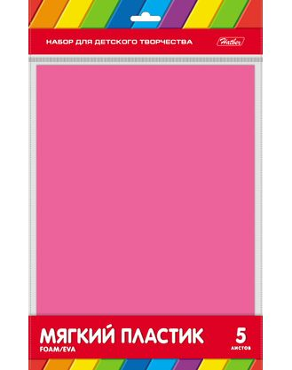 Фоамиран набор А4 5л розовый