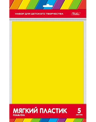 Фоамиран набор А4 5л желтый
