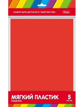 Фоамиран набор А4 5л красный
