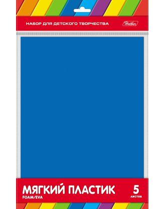 Творч Фоамиран набор А4 5л зеленый светлый (синий)