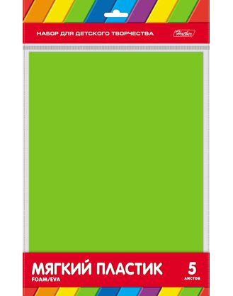 Фоамиран набор А4 5л салатовый