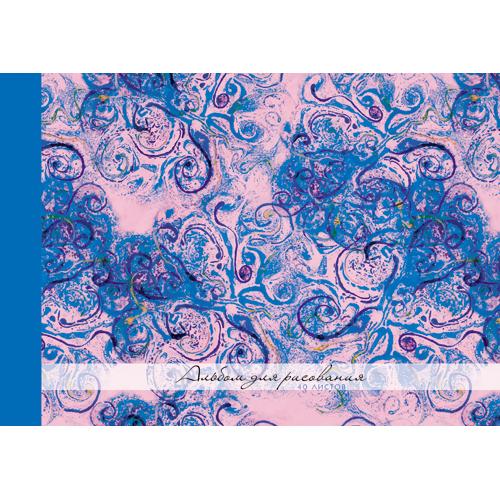 Альбом д/рис 40л Чудесные иллюзии склейка